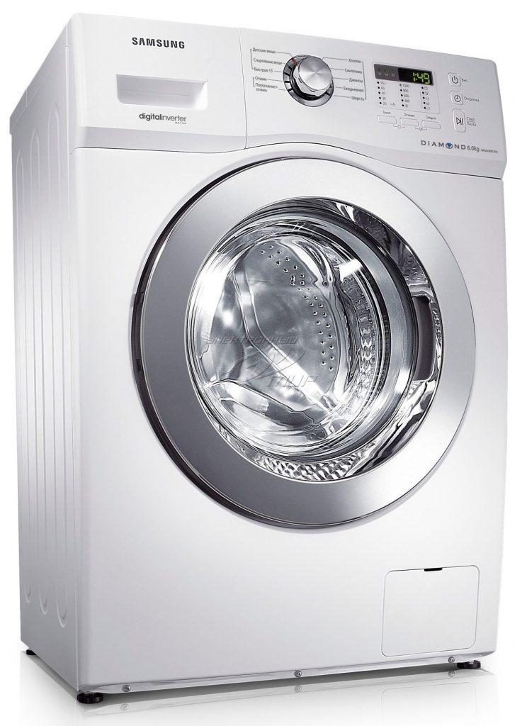Ремонт стиральных машин в Арзамасе