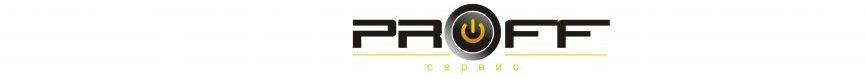 Proff-Services
